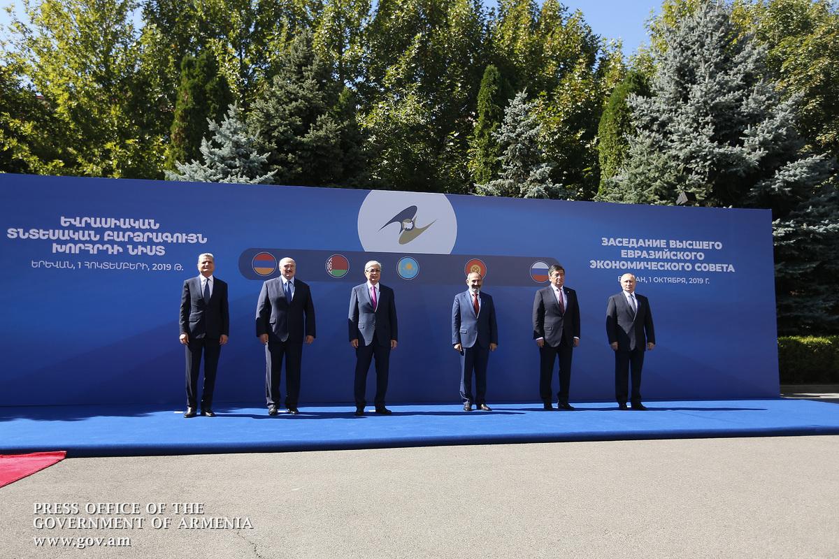 Երևանում կայացել է Բարձրագույն Եվրասիական տնտեսական խորհրդի նիստը