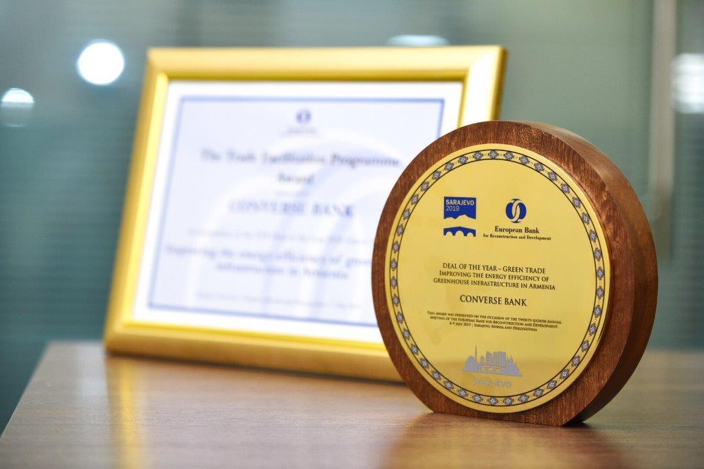 Կոնվերս Բանկ. «Տարվա գործարք - Կանաչ առևտուր» մրցանակ՝ ՎԶԵԲ-ի կողմից