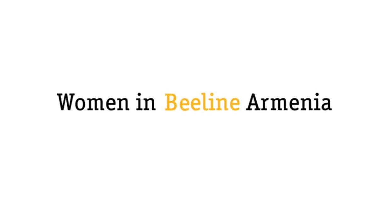 Beeline-ի տնօրենների մեծամասնությունը կազմում են կանայք. Տեսանյութ