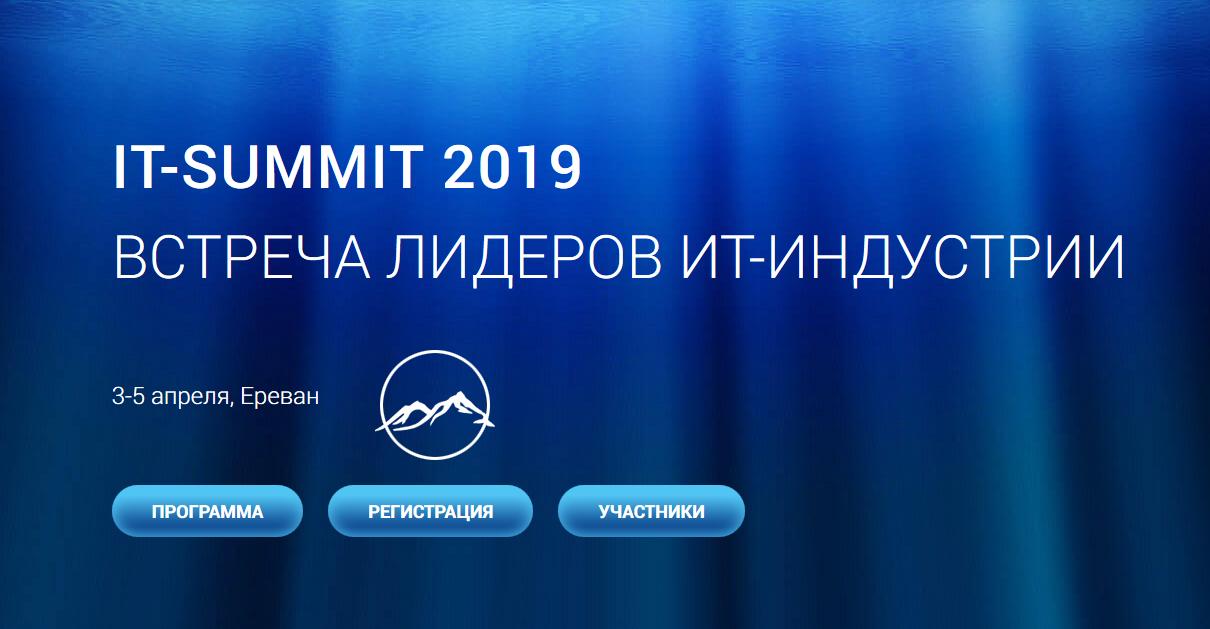 Հայկական ստարտափերի և այլ նախագծերի ներկայացում «IT-SUMMIT' 19»-ին