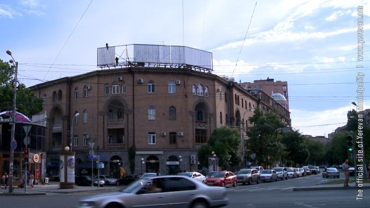 Ապամոնտաժվում են պատմամշակութային և ճարտարապետական արժեք ներկայացնող շենքերին տեղադրված գովազդները