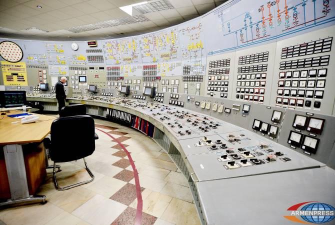 ՀԱԷԿ-ում լրացուցիչ կուսումնասիրեն մինչև 600 մեգավատ հզորությամբ միջուկային էներգաբլոկ ունենալու հնարավորությունները