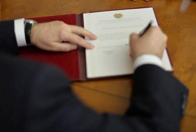ՀՀ նախագահը ստորագրել է կառավարության կառուցվածքի փոփոխության օրենքը