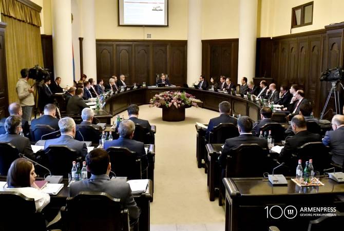 Կառավարությունն անհատույց տարածք հատկացրեց «Հայաստանի ՓՄՁ զարգացման ազգային կենտրոնին»