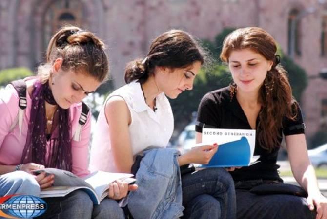 Հայ օգնության ֆոնդը հայտարարում է կրթաթոշակների մրցույթ ուսանողների համար