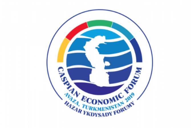 Հայաստանի կառավարական պատվիրակությունը կմասնակցի առաջին Կասպյան տնտեսական համաժողովին
