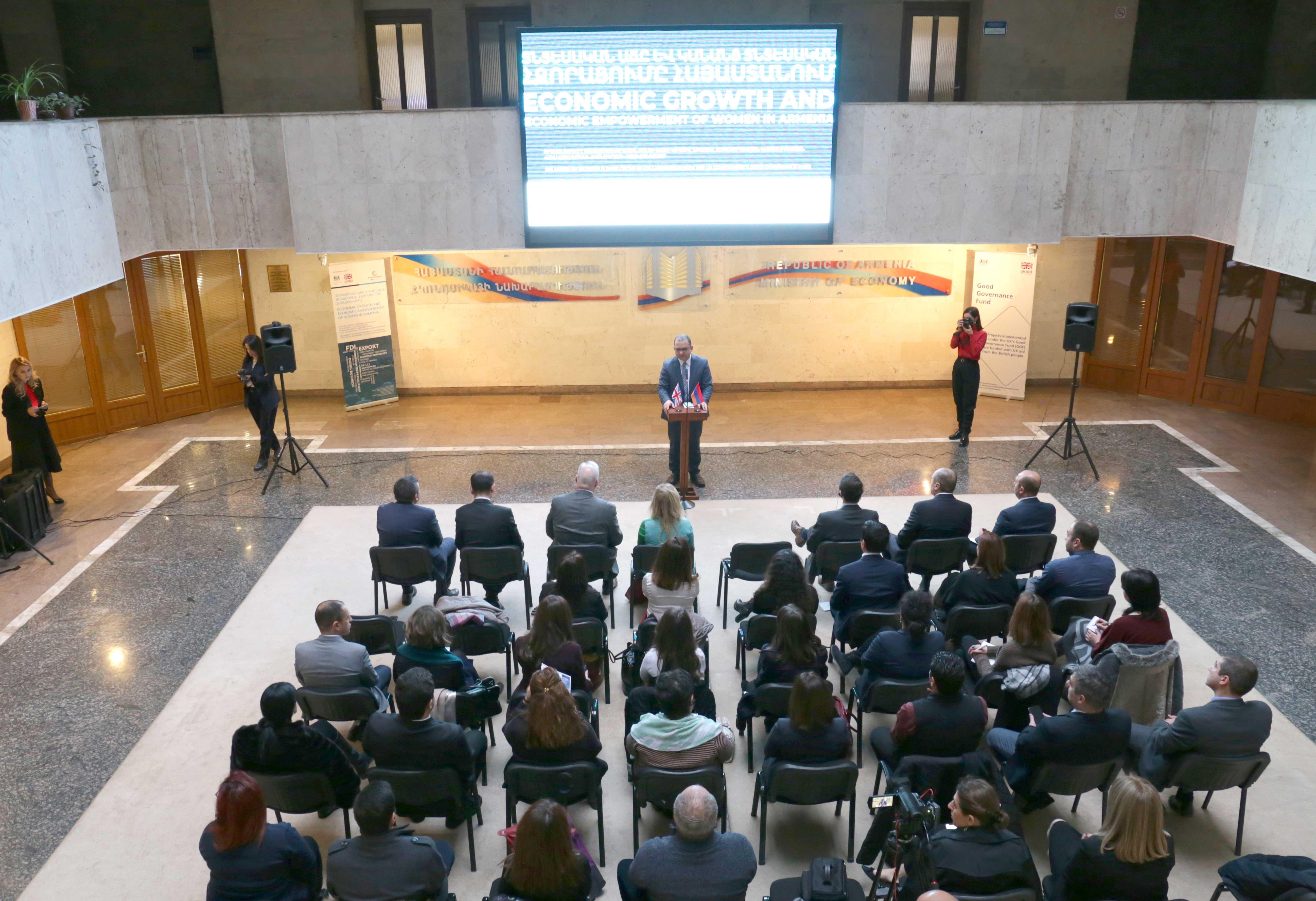 Համաշխարհային բանկի խումբը կաջակցի Հայաստանում ներդրումների ներգրավմանը և կին ձեռնարկատերերի հզորացմանը
