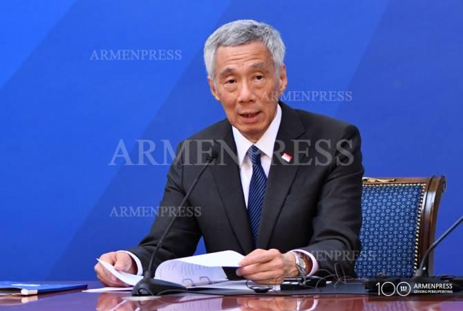 ԵԱՏՄ-ի հետ ազատ առևտրի համաձայնագրի կնքումը մեկ քայլ առաջ է Սինգապուրի համար. վարչապետ Լի Սյեն Լու