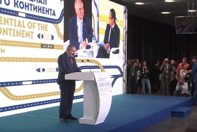 Փաշինյանը ներկայացրեց ԵԱՏՄ միջազգային համաժողովի շրջանակում ընդունված հռչակագիրը