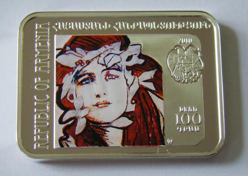 Կենտրոնական բանկ. eBay հարթակում վաճառվող Թեոդոր Աքսենտովիչին նվիրված կեղծ արծաթե հուշադրամների վերաբերյալ