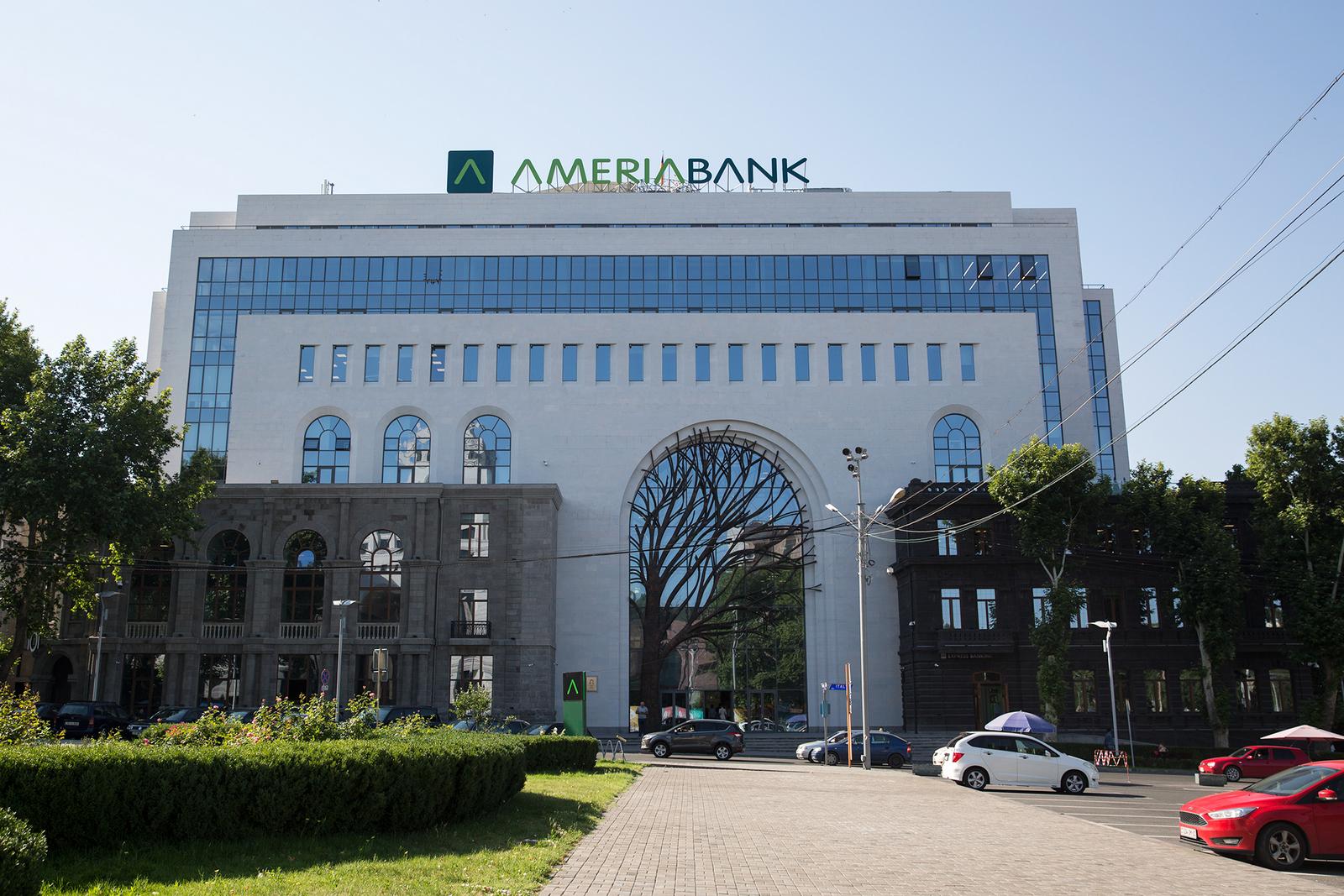 Ամերիաբանկ. 2020թ. ՀՀ լավագույն ներդրումային բանկն ըստ «Global Finance» ամսագրի