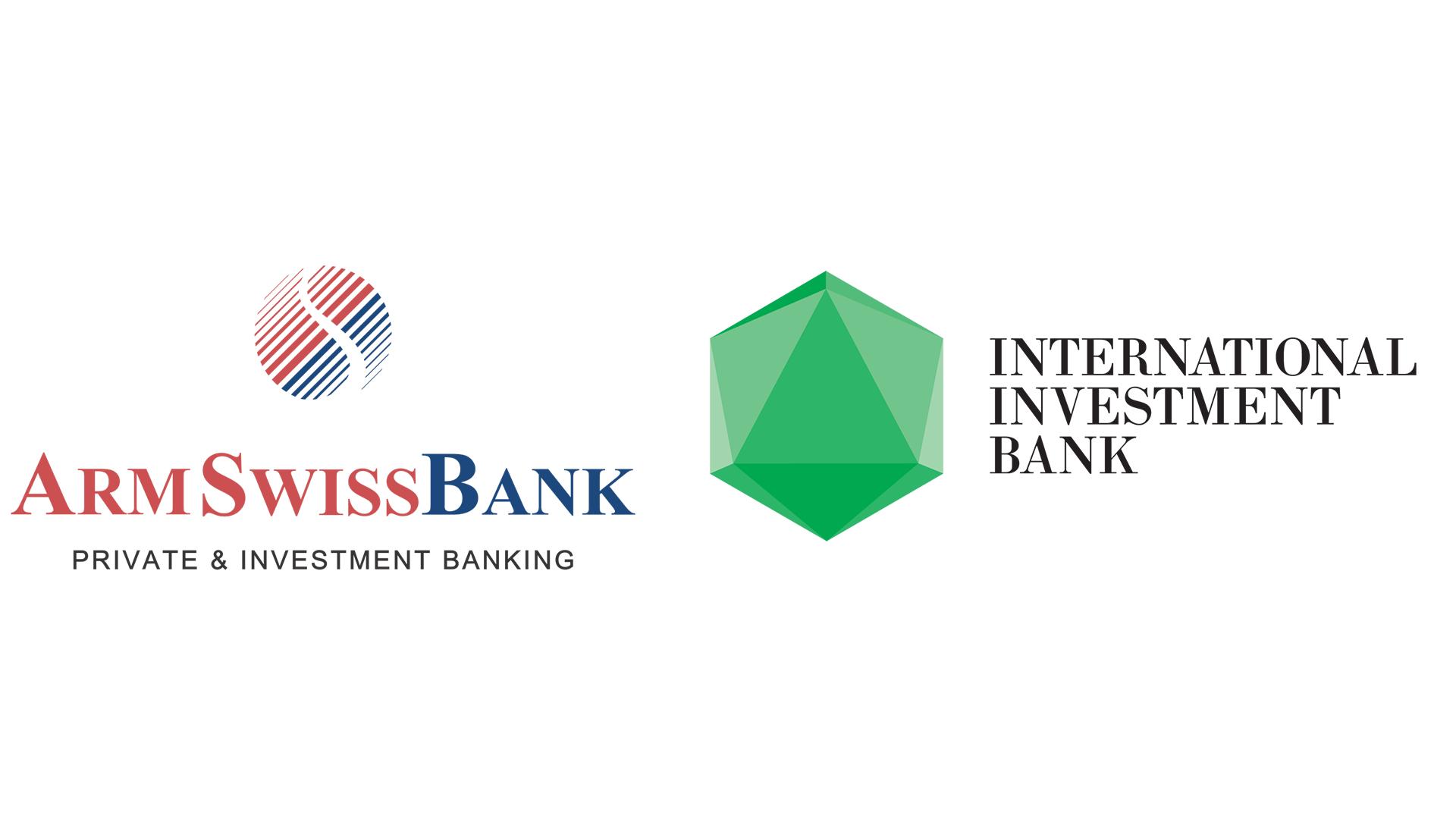 Արմսվիսբանկը միացել է միջազգային ներդրումային բանկի առևտրի ֆինանսավորման խթանման ծրագրին