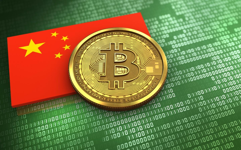 Չինաստանը կթողարկի սեփական կրիպտոարժույթը