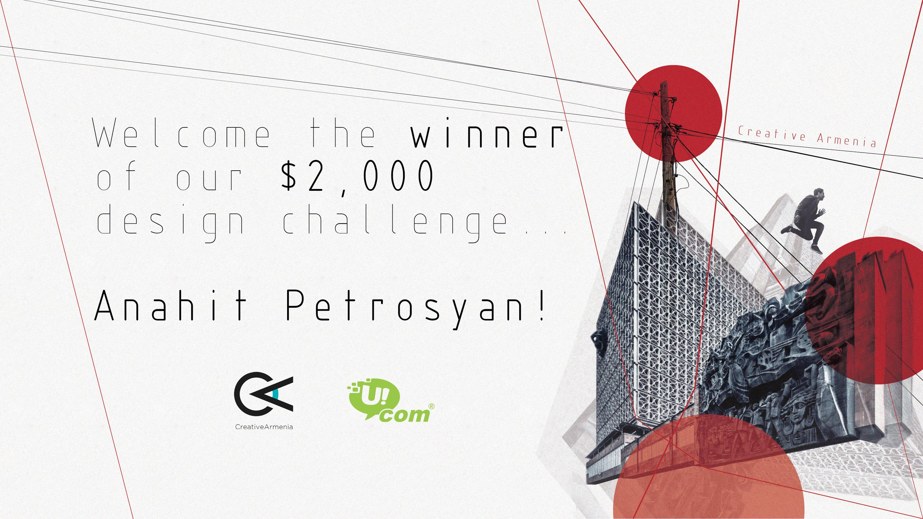 Creative Armenia-ն և Ucom-ը հայտարարում են 2,000 ԱՄՆ դոլար մրցանակի արժանացած «Ֆիլմի պաստառ» դիզայնի մարտահրավերի հաղթողին