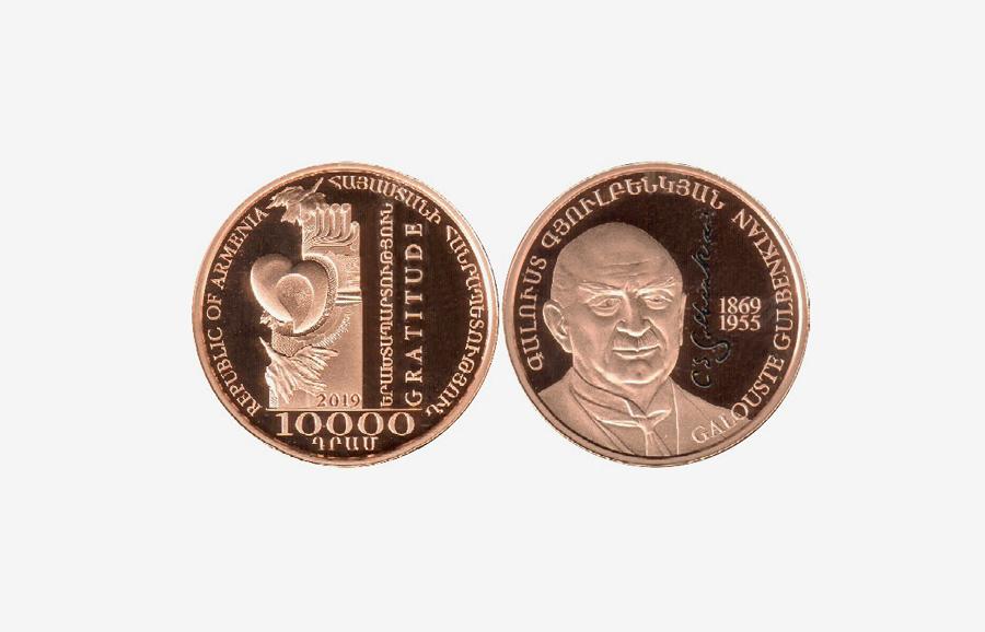 Կենտրոնական բանկ. շրջանառության մեջ է դրվել «Գալուստ Գյուլբենկյան-150» ոսկե հուշադրամը