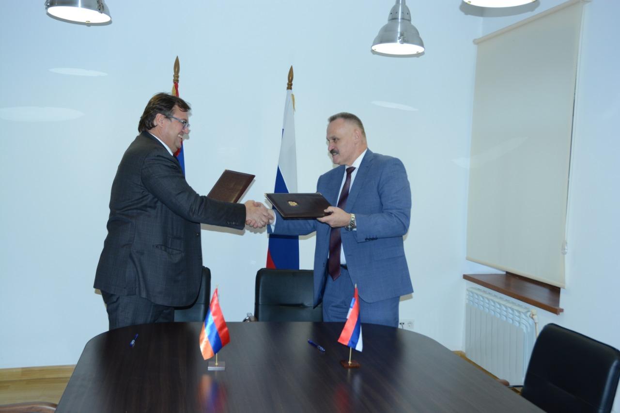Հարավկովկասյան երկաթուղին և GPM Gold ընկերությունը ստորագրել են 2020 թ. Համագործակցության մասին պայմանագիր