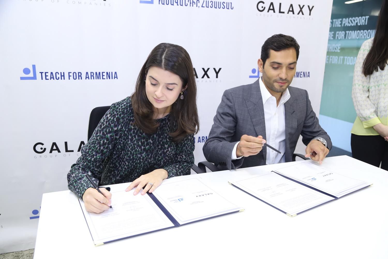 «Գալաքսի» ընկերությունների խումբը և «Դասավանդի՛ր, Հայաստան» կրթական հիմնադրամն ազդարարում են համատեղ ծրագրերի մեկնարկը