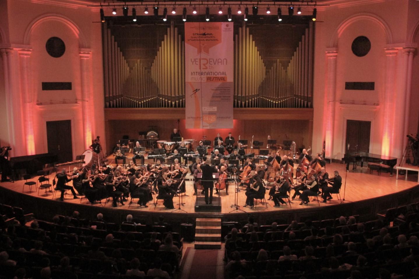 Կոնվերս բանկի և ՀԱՖՆ համագործակցությանը նվիրված գալա-համերգով ավարտվել է Երևանյան միջազգային երաժշտական փառատոնը