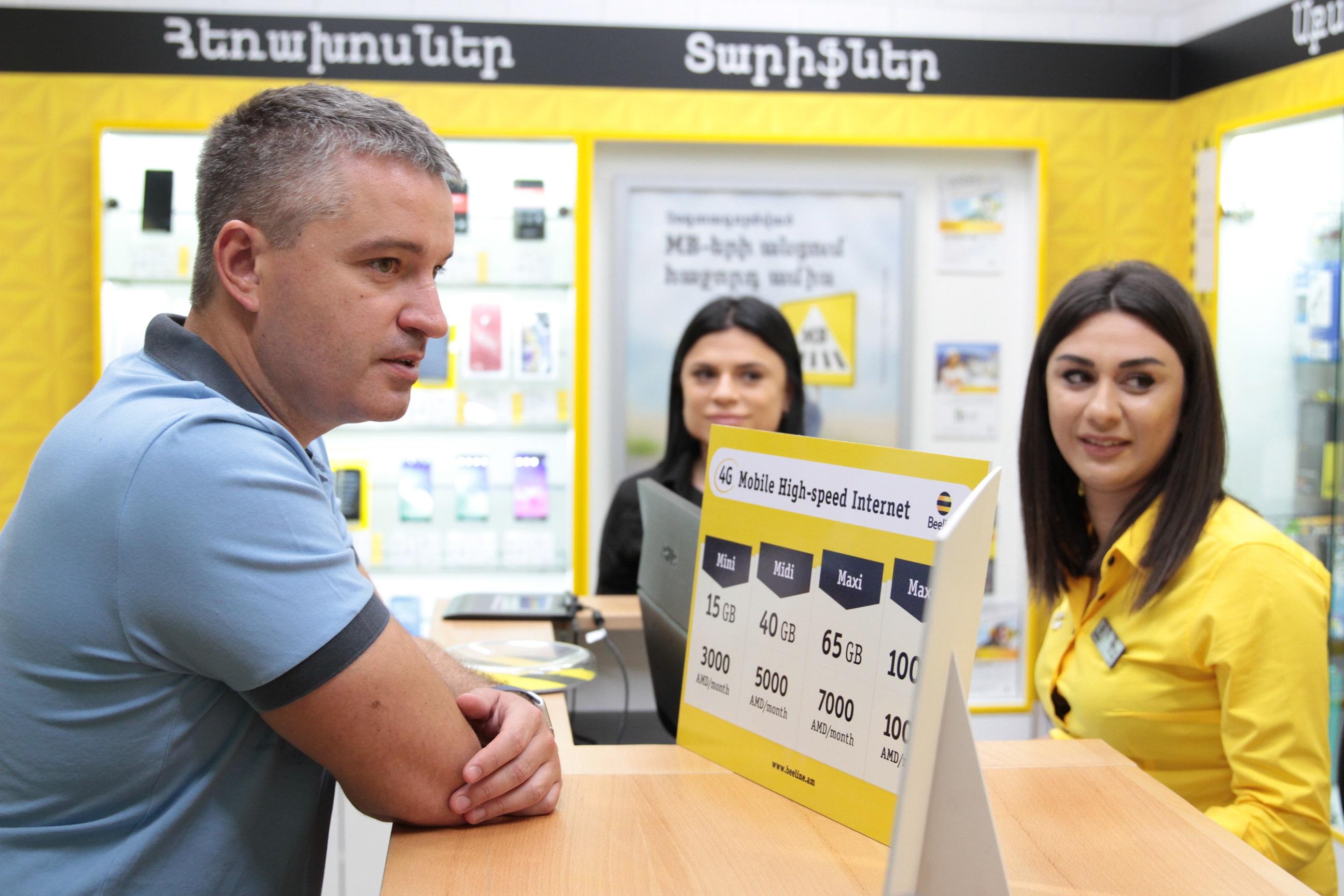 Beeline. Զվարթնոց օդանավակայանում բացվել է նորացված վաճառքի և սպասարկման գրասենյակ
