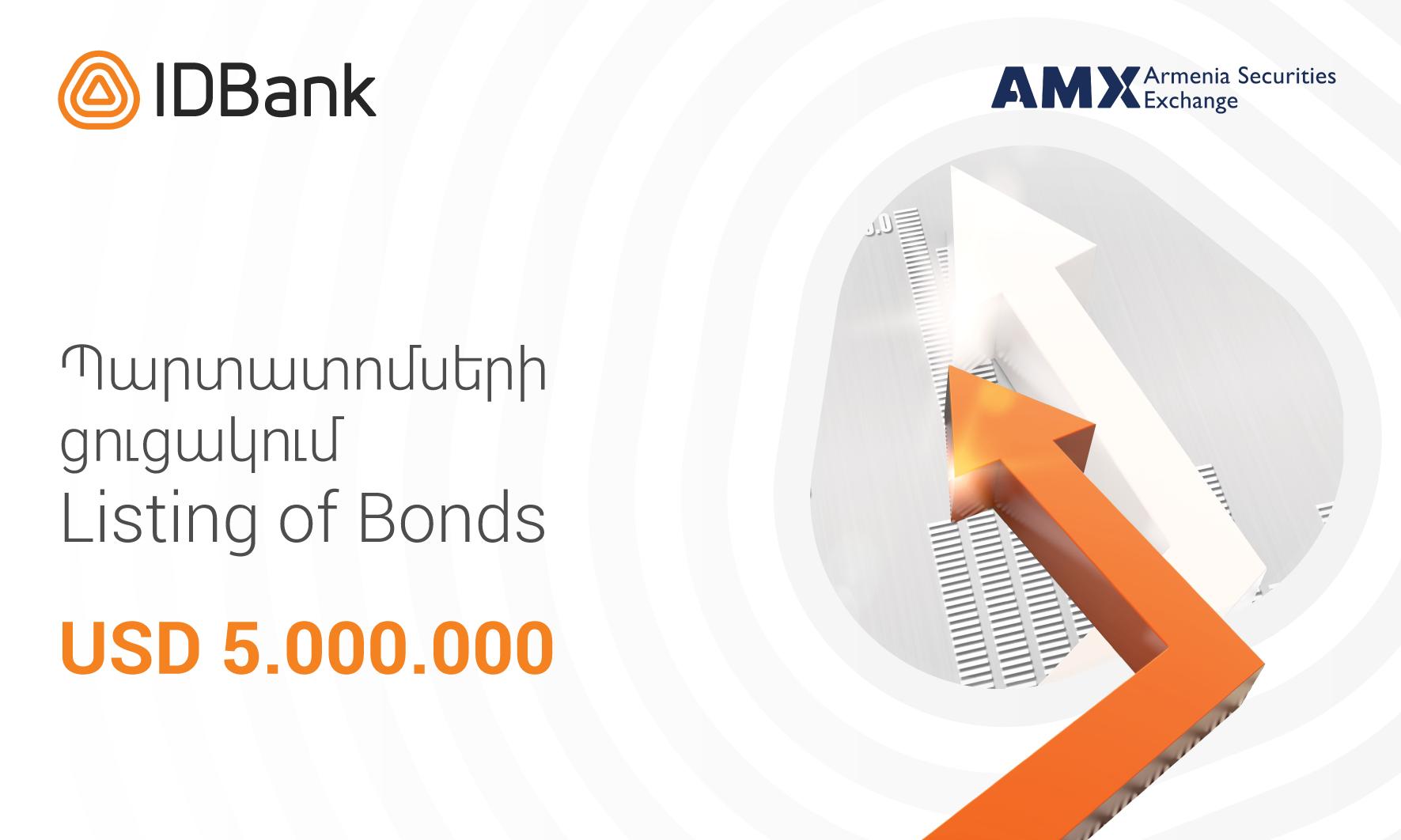 IDBank. 6-րդ թողարկման պարտատոմսերը ցուցակվել են բորսայում