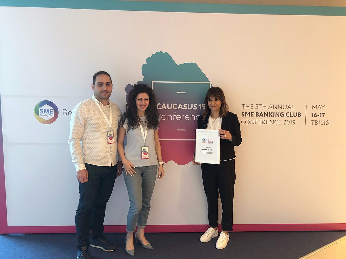 Ամերիաբանկը SME Banking Club-ի «Caucasus'19»  տարածաշրջանային համաժողովում