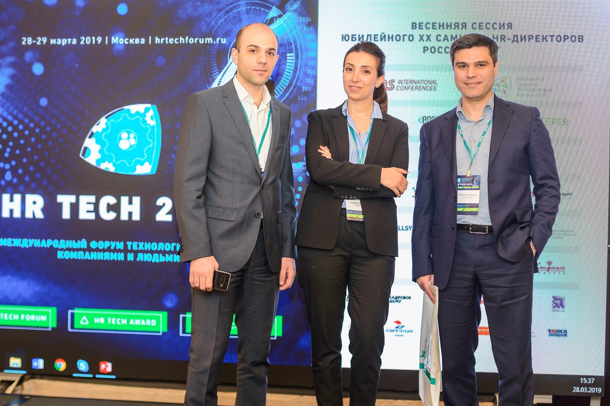 ԱԿԲԱ-ԿՐԵԴԻՏ ԱԳՐԻԿՈԼ Բանկը հաղթող է ճանաչվել «HR-TECH 2019»-ում