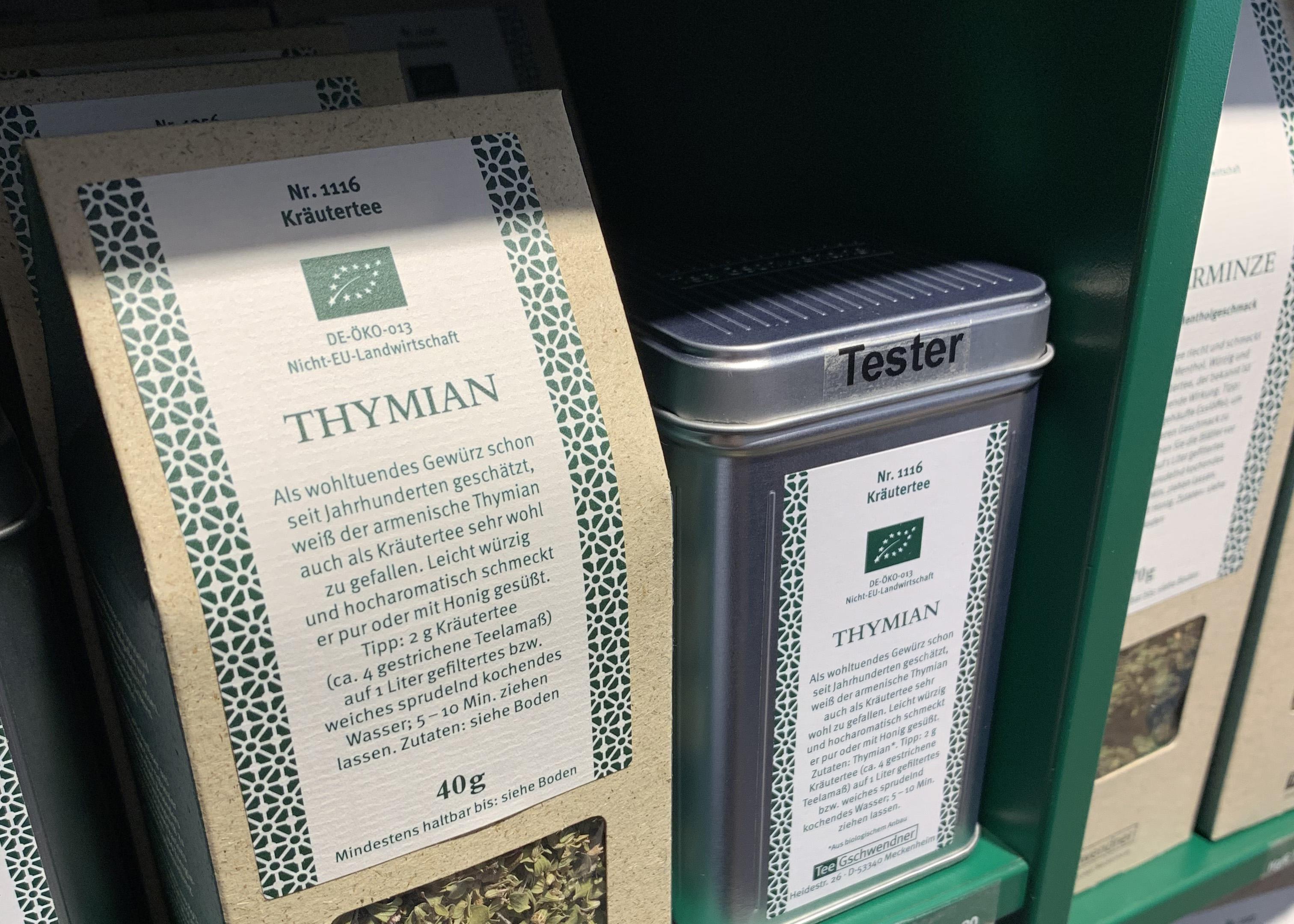 Հայկական օրգանական թեյն արդեն վաճառվում է Գերմանիայում