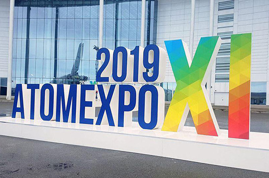 «Ատոմէքսպո-2019» համաժողովում քննարկվել են աշխարհում միջուկային ենթակառուցվածքների զարգացման հարցերը