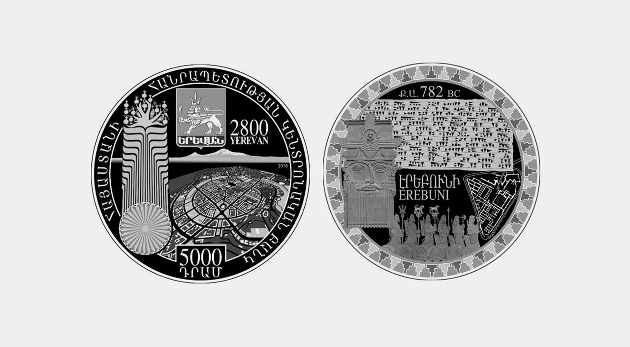 Կենտրոնական բանկ. «Երևան-2800» արծաթե հուշադրամը զբաղեցրել է III տեղը