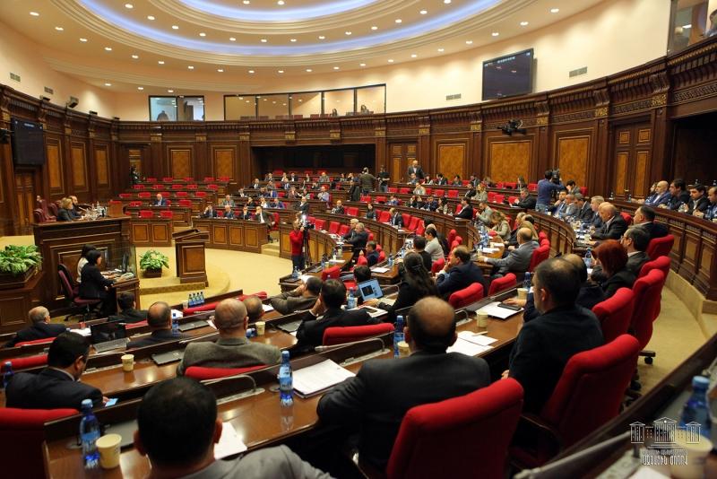 Խորհրդարանն ընդունեց ԵԱՏՄ երկրների օրենքների ներդաշնակեցման համաձայնագրի վավերացման օրինագիծը