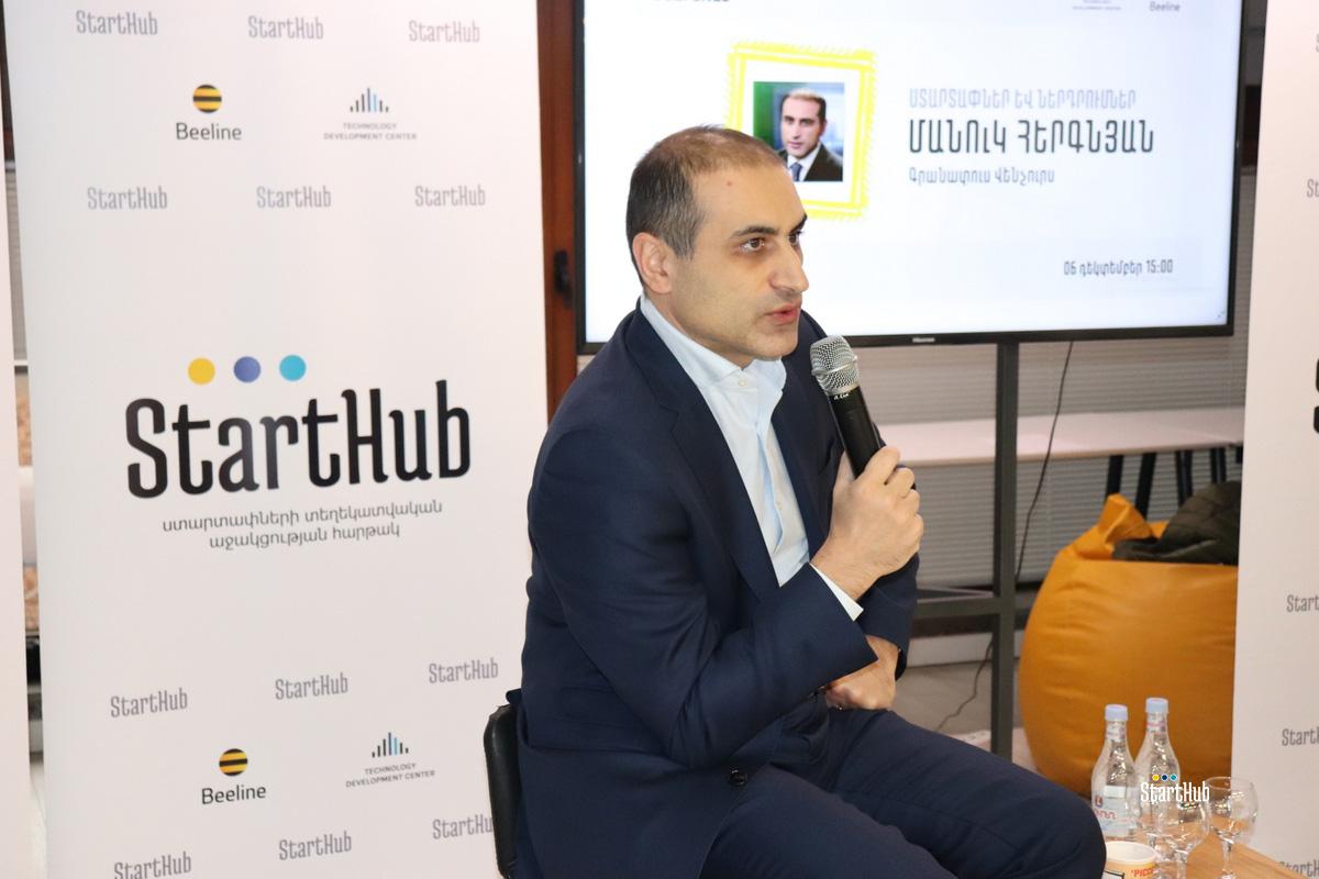 Granatus Ventures-ի համահիմնադիր Մանուկ Հերգնյանը պատմում է հայկական ստարտափ էկոհամակարգի մասին