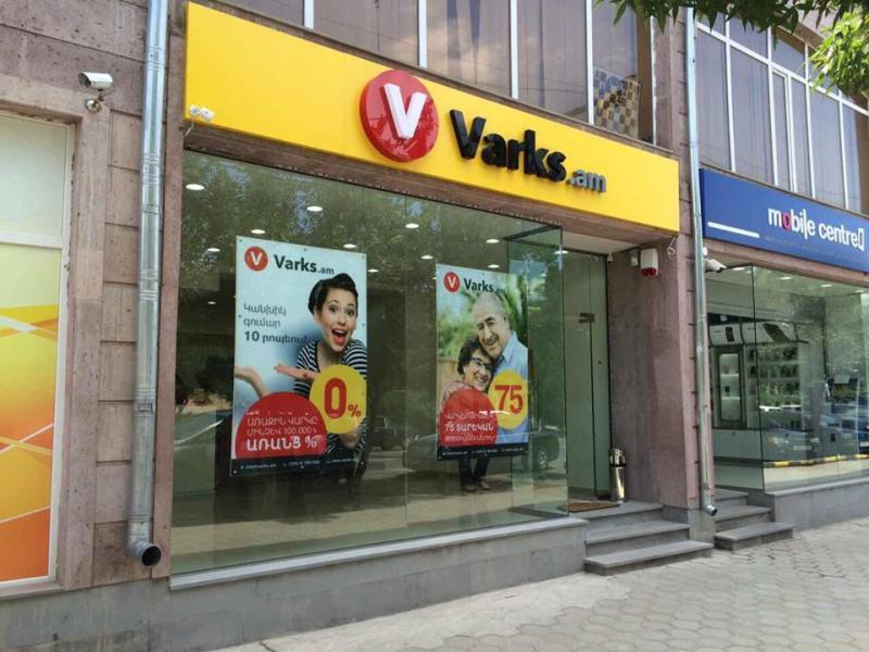 Կենտրոնական բանկ. ուժը կորցրած է ճանաչվել Varks.am վարկային կազմակերպության լիցենզիան
