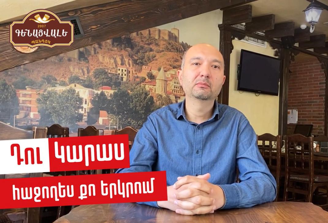 «Կարաս»-ը Հայաստանում բիզնեսի հաջողության պատմություններ է ներկայացնում. հերթական հերոսը «Գենացվալե» ռեստորանների ցանցի  համահիմնադիրն է