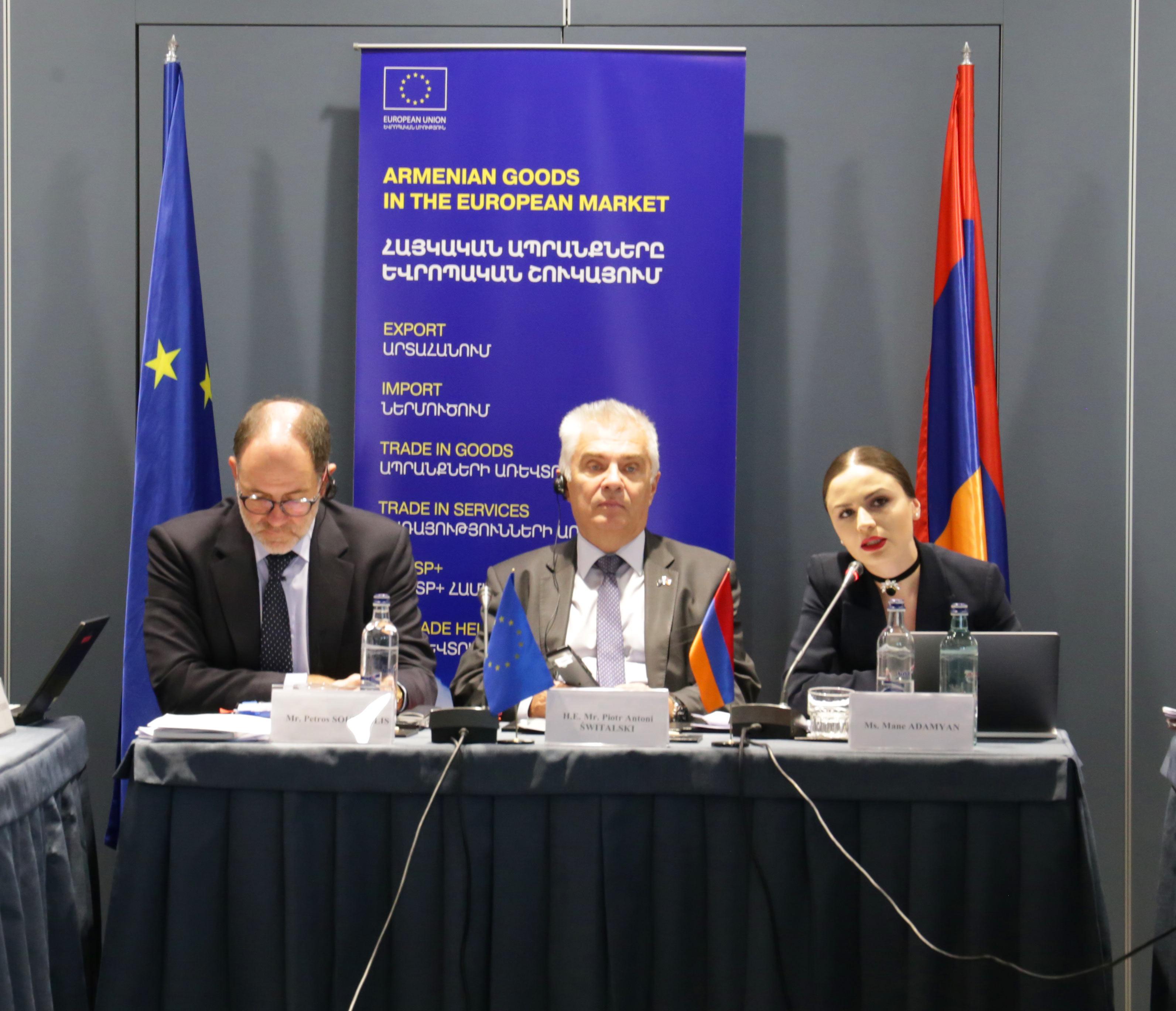 Երևանում կայացավ ԵՄ-Հայաստան Գործընկերության կոմիտեի առևտրի հարցերով անդրանիկ նիստը