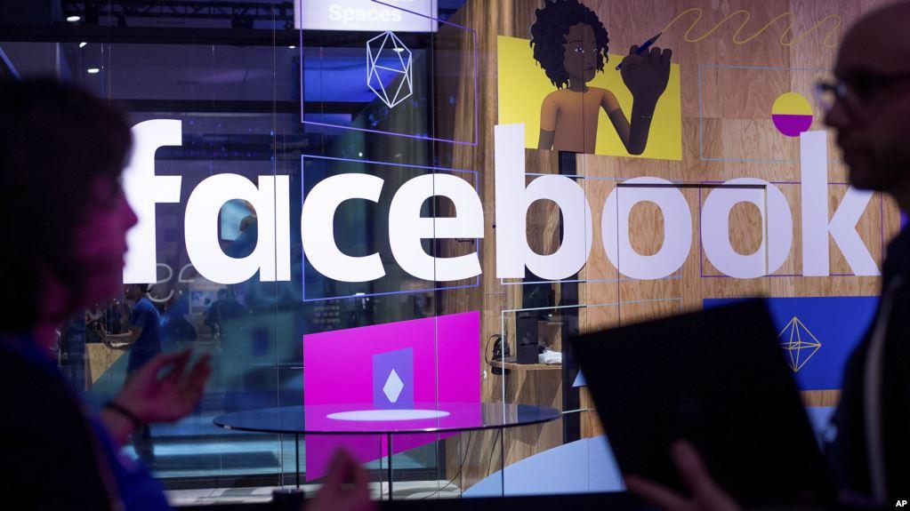 Facebook-ին սպառնում է 1,6 մլրդ դոլարի տուգանք՝ տվյալների նոր արտահոսքի համար