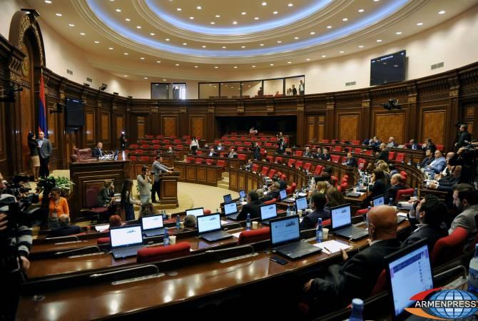 Բավարար թվով «կողմ» ձայներ չհավաքվելու պատճառով ԱԺ-ում մի շարք օրենքներ չընդունվեցին