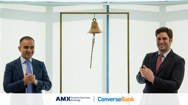Կոնվերս Բանկի պարտատոմսերը ցուցակվել են Հայաստանի ֆոնդային բորսայում