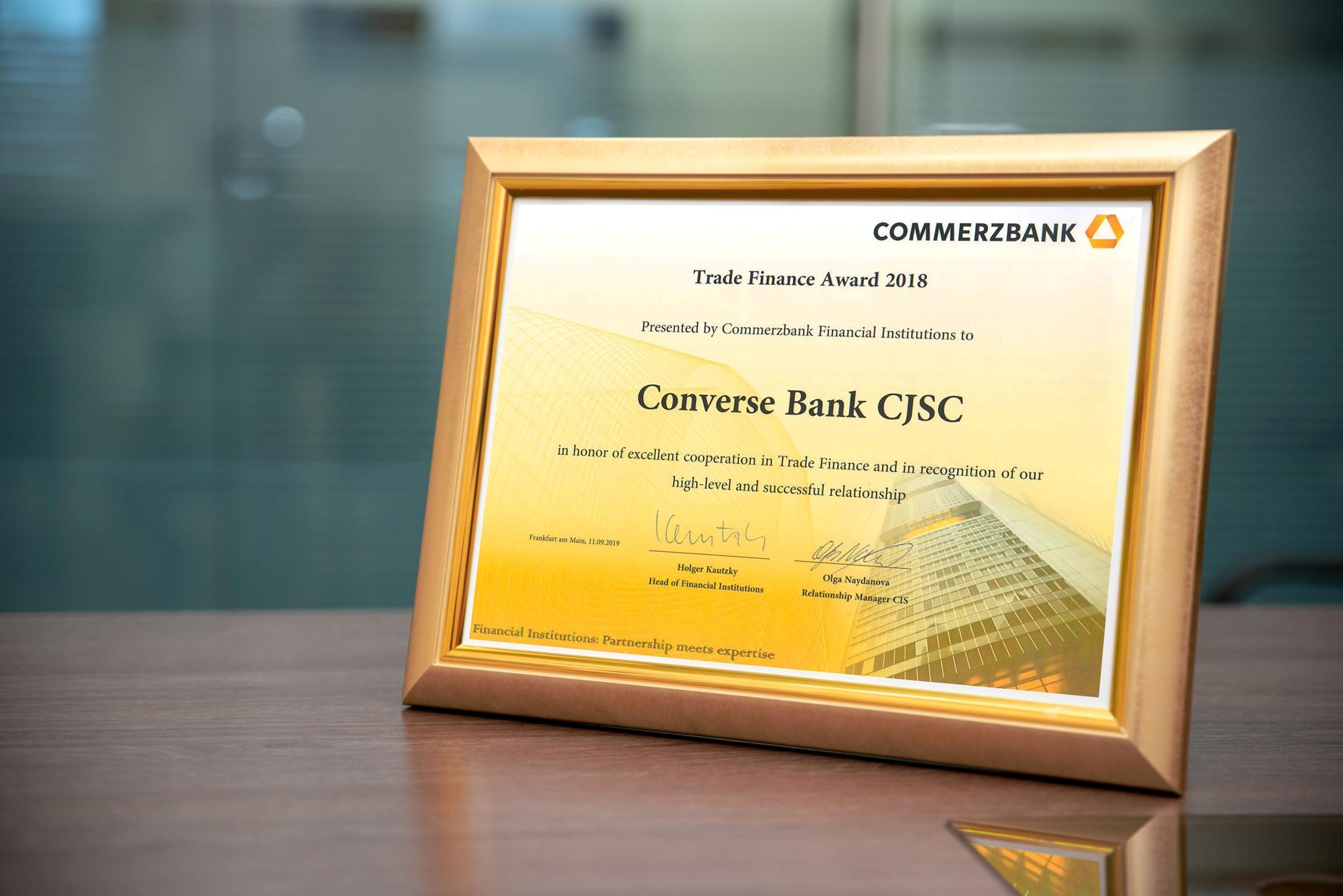 «Trade Finance Award 2018». Կոնվերս Բանկի երրորդ հեղինակավոր մրցանակը 2019թ.-ին