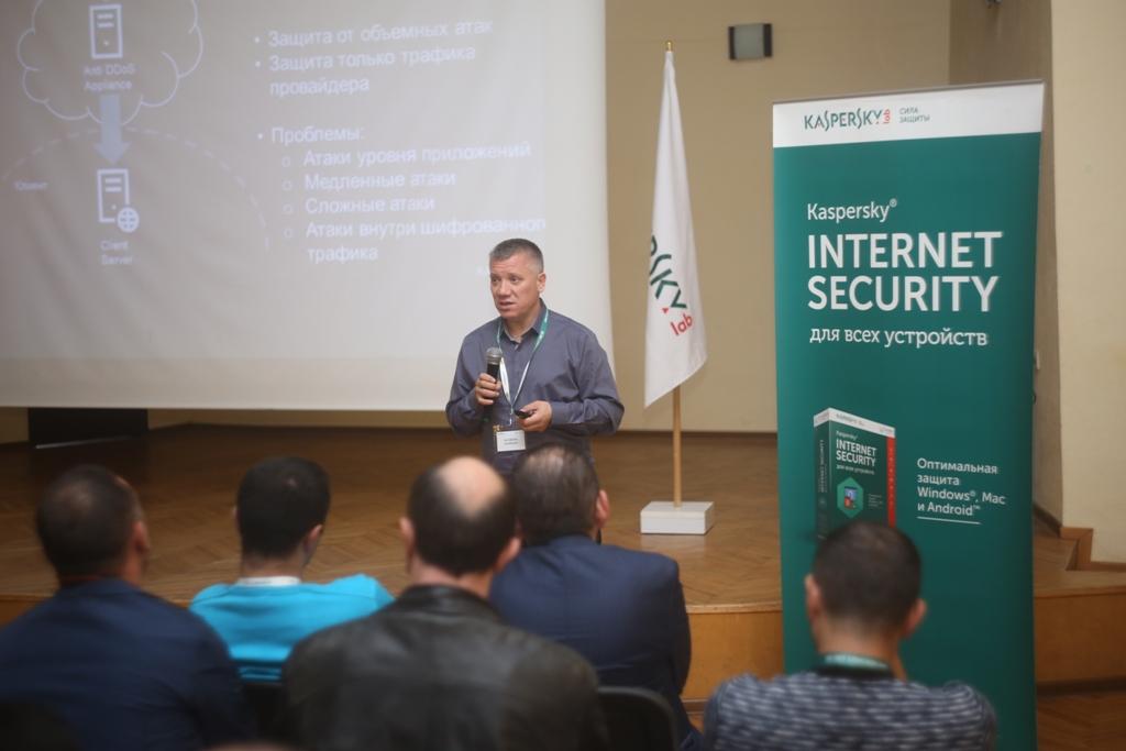 Կասպերսկի Լաբորատորիան Երևանում անցկացրեց Kaspersky Security Day չորրորդ գործնական կոնֆերանսը