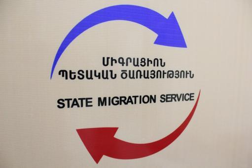 Մոտ 2000 Հնդկաստանի քաղաքացի Հայաստանում կացության կարգավիճակ է ստացել