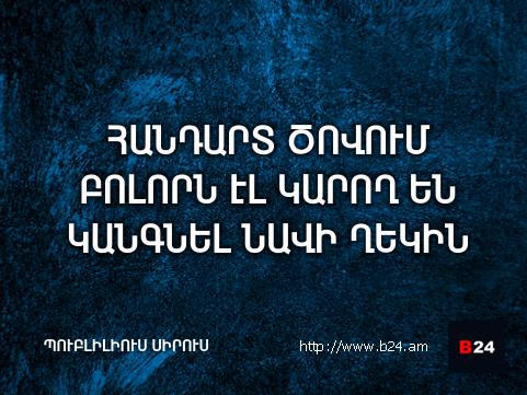Բիզնես ասույթ 07/04/14 - Պուբլիլիուս Սիրուս