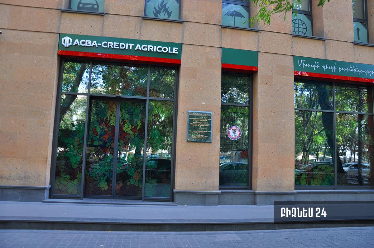 2018թ. հունվար-սեպտեմբերին ՀՀ բանկերի մուծած հարկերի ծավալն աճել է 20.88%-ով. առաջատարն ԱԿԲԱ-ԿՐԵԴԻՏ ԱԳՐԻԿՈԼ ԲԱՆԿՆ է