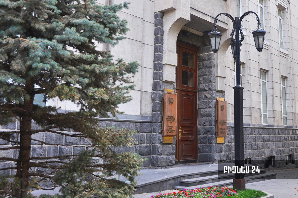 Կենտրոնական բանկ. Շաբաթական ամփոփ տվյալներ - 14.12.2018