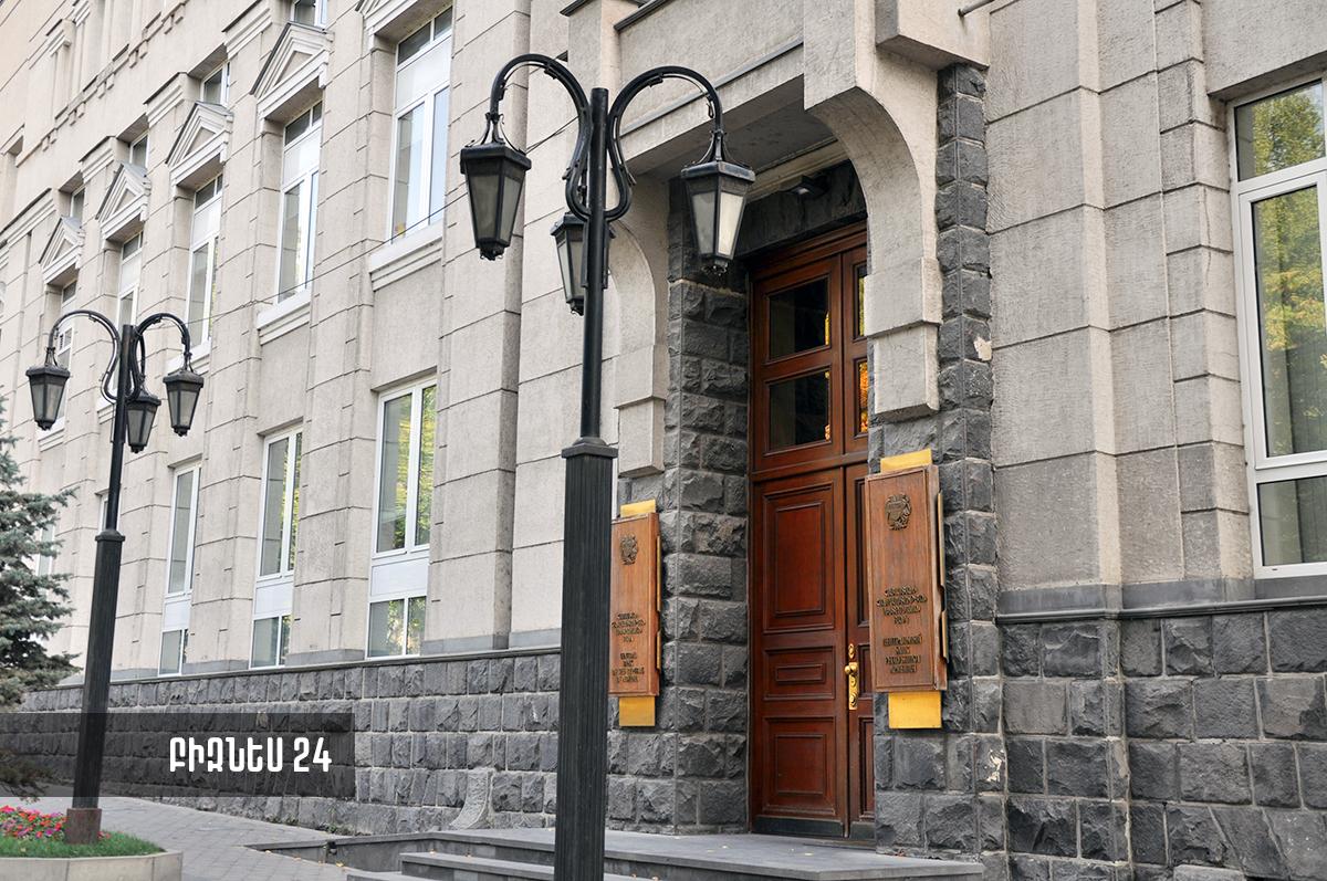 ՀՀ կենտրոնական բանկը և առևտրային բանկերն աշխատելու են դեկտեմբերի 8-ին