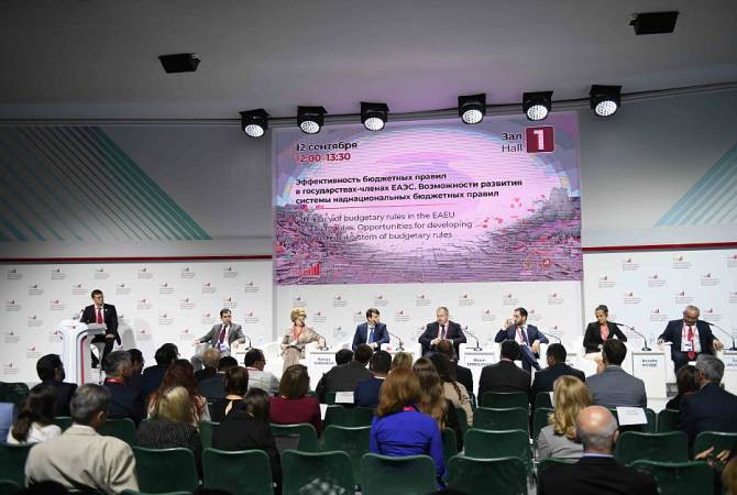ՀՀ ֆինանսների նախարարության պատվիրակությունը մասնակցում է Մոսկովյան ֆինանսական ֆորումին