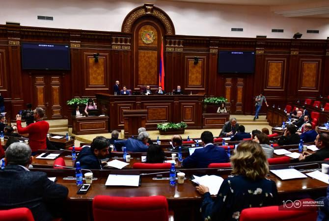 ԱԺ-ն քննարկում է տնտեսական մրցակցության պաշտպանության մասին օրենքում փոփոխությունների նախագիծը