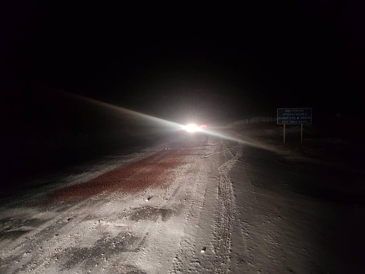 Միջպետական և հանրապետական նշանակության ավտոճանապարհների ձյունը ամբողջ գիշեր մաքրվել է