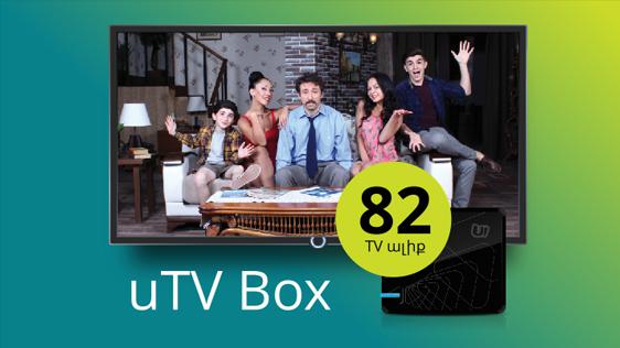 Ucom․ uTV Box հեռուստատեսային առաջարկ