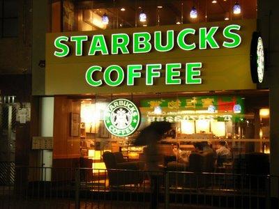 STARBUCKS–Ը ԳՐԱՆՑԵԼ Է ՇԱՀՈՒՅԹԻ 33% ԱՃ