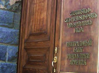 Կենտրոնական բանկ. կասեցվել է «ԿՐԵԴԻՏ ՀԱՈՒՍ» ՍՊԸ գրավատան լիցենզիան